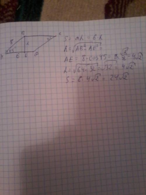 Найдите площадь параллелограмма,у которого стороны равны 8 и 6см,а угол равен 45гр
