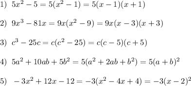 1)\; \; 5x^2-5=5(x^2-1)=5(x-1)(x+1)\\\\2)\; \; 9x^3-81x=9x(x^2-9)=9x(x-3)(x+3)\\\\3)\; \; c^3-25c=c(c^2-25)=c(c-5)(c+5)\\\\4)\; \; 5a^2+10ab+5b^2=5(a^2+2ab+b^2)=5(a+b)^2\\\\5)\; \; -3x^2+12x-12=-3(x^2-4x+4)=-3(x-2)^2