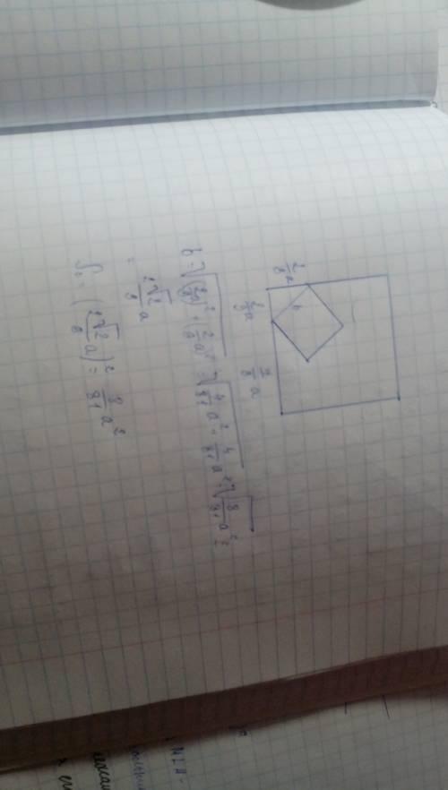 Сторона квадрата равна a. в данный квадрат вписан квадрат таким образом, что его вершины делят сторо