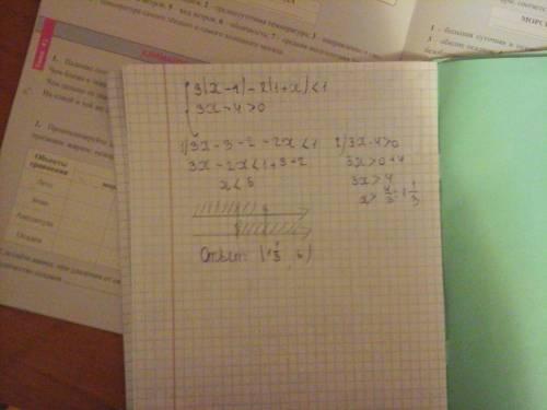Решить систему неравенств {3(х-1)-2(1+х)< 1 {3х-4> 0 !