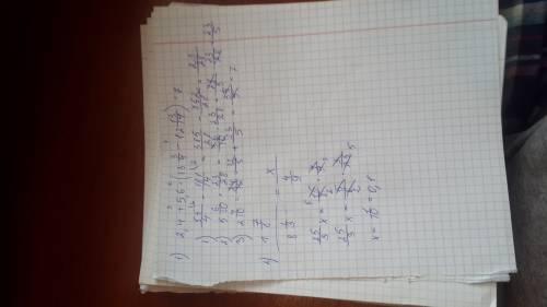 1.вычислите: 2,4+5,6×(13 3/4 - 12 13/14 ) 2.найти неизвестный член пропорции: 1 7/8: 8 1/3=х: 4/9