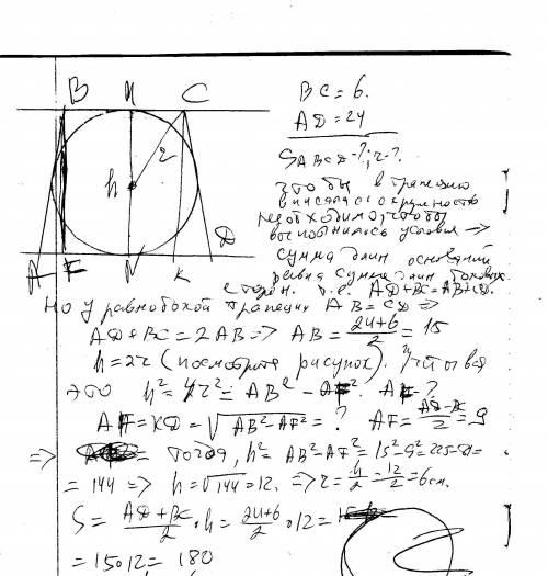 Угол при вершине равнобедренного треугольника равен 108. найдите градусные меры дуг, на которые вер