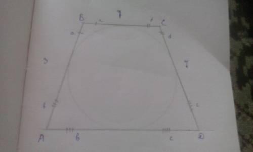 Найти периметр четырехугольника abcd описанного около окружности если сторона ab=3 , cd=7