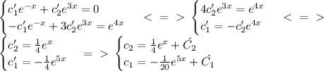 \begin{cases} c'_1e^{-x}+c'_2e^{3x}=0 \\ -c'_1e^{-x}+3c'_2e^{3x}=e^{4x} \end{cases} \ \textless \ =\ \textgreater \ \begin{cases}4c'_2e^{3x}=e^{4x} \\ c'_1=-c'_2e^{4x} \end{cases} \ \textless \ =\ \textgreater \ \\ \begin{cases}c'_2= \frac{1}{4} e^x \\ c'_1=-\frac{1}{4}e^{5x} \end{cases} =\ \textgreater \ \begin{cases}c_2= \frac{1}{4} e^x + \acute {C_2} \\ c_1=-\frac{1}{20}e^{5x}+ \acute {C_1} \end{cases}