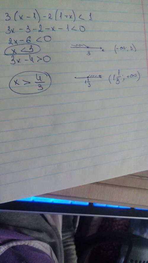 3(х-1)-2(1+х)< 1 3х-4> 0 решите