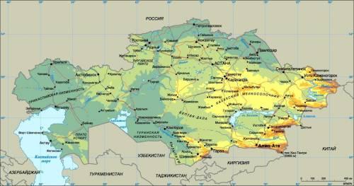 Между какими широтами расположена территория казахстана
