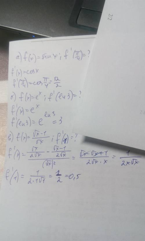 Найти угловой коэффициент касательной к графику функции y=f(x) в точке с абсциссой x0, если: а) f(x)