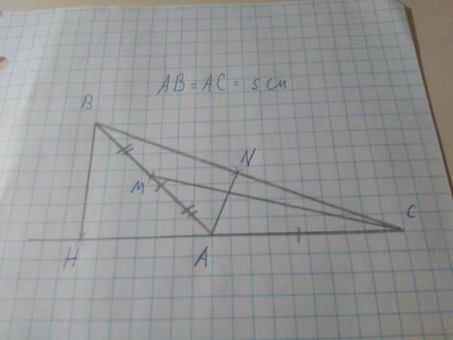 Начертить равнобедренный тупоугольный треугольник авс с основанием вс и ступым углом а с линейки и ц