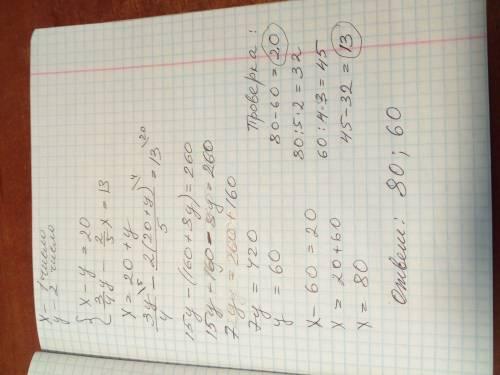 Разность первого и второго чисел равна 20. найдите эти числа, если 2/5(дробь) первого числа на 13 ме