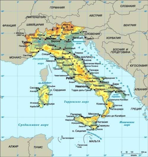 Черты сходства и различия италии и норвегии. по пунктам: 1) положение 2) природно ресурсный потенциа
