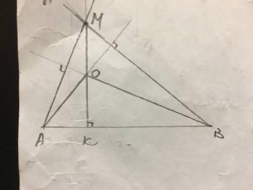 Втупоугольном треугольнике аов точка пересечения высот находится за его пределами.расстояние от этой