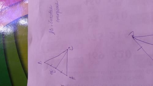 Постойте равнобедренный треугольник по боковой стороне и медиане,проведенной к ней