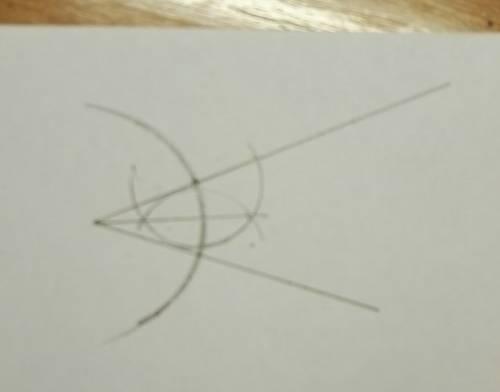 Билет 1 я был бы определение равнобедренного треугольника. свойство углов при основании равнобедренн