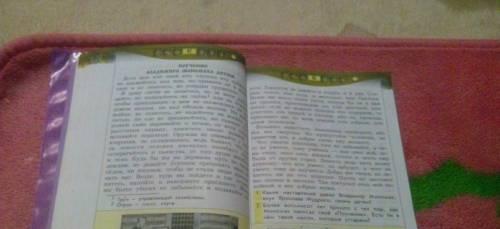 Напишите сочинение на тему : поучение владимира мономаха (20-25 предложений)