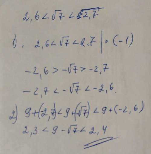 Известно, что 2,6< √7< 2,7 . оцени значение выражения 9−√7 . < 9−√7<
