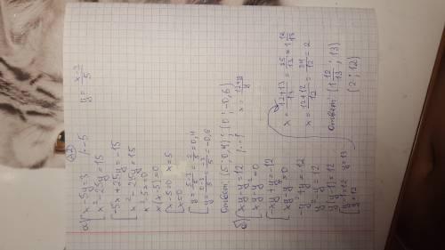 A1. решите систему уравнений методом подстановки: a) y=2-x x^2+4y=8 b) x-y=4 x^2+xy=6 a2. решите сис