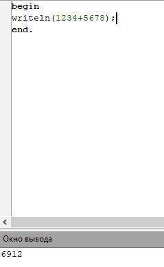 Выведите на экран результат сложения 1234 + 5678. не нужно считать результат в уме или на калькулято