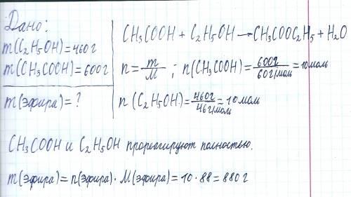 Нужна по этанол 460 грамм + 600 грамм этановой кислоты . какова масса эфира ?