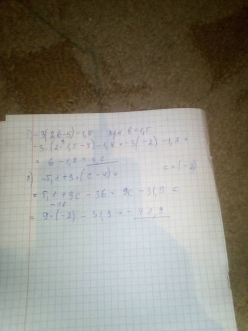 1) -3*(2b-5)-1,8 при b=1,5 2)-5,1+9*(-с-4)при с=(-2) для 6 классов