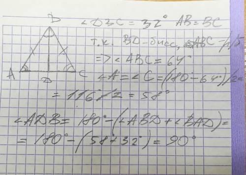 Вравнобедренном треугольнике авс с основанием ас проведена биссектриса вd. найдите авс и аdb, если d