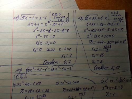 4иррациональных уравнения с подробным решением нужно. 1) √5x+1=x-1 2) √5+2x=5-x 3) √3x²-4x-1=√2x²-5x