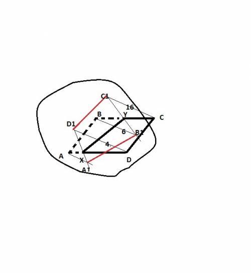С(10 класс) дан параллелограмм и пересекающая его плоскость. через вершины параллелограмма проведены