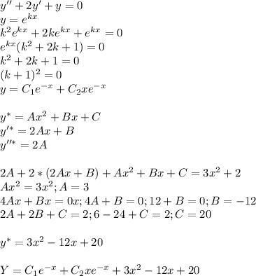 y''+2y'+y=0 \\ y=e^{kx} \\ k^2e^{kx}+2ke^{kx}+e^{kx}=0 \\ e^{kx}(k^2+2k+1)=0 \\ k^2+2k+1=0 \\ (k+1)^2=0 \\ y=C_1e^{-x}+C_2xe^{-x} \\\\ y^*=Ax^2+Bx+C\\ y'^{*}=2Ax+B \\ y''^*=2A \\\\ 2A+2*(2Ax+B)+Ax^2+Bx+C=3x^2+2 \\ Ax^2=3x^2; A=3 \\ 4Ax+Bx=0x;4A+B=0; 12+B=0; B=-12 \\2A+2B+C=2; 6-24+C=2; C=20 \\\\ y^*=3x^2-12x+20 \\\\ Y=C_1e^{-x}+C_2xe^{-x}+3x^2-12x+20