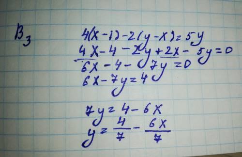 В1.решите систему уравнений сложения 6х-5у=-1 и 3х+2у=-5 в2.имеет ли решение система уравнений? если