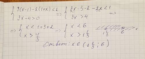 Решить систему уравнений/ cgfcb,j) 3(х-1)-2(1+х)< 1 3х-4> 0