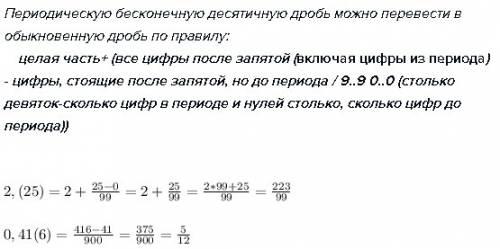 1. разделите число 90 в отношении 8 : 2 : 5. запишите наибольшее из чисел. 2. определите вид зависим
