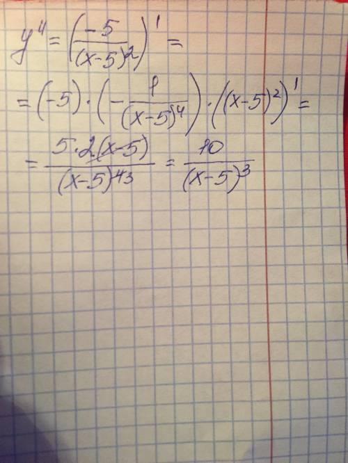 Кзавтрашнему дню.. исследовать и построить график функции(график можно не рисовать) вроде как 9 пунк
