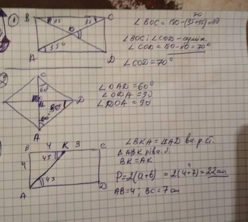 1.знайдіть гострий кут між діагоналями прямокутника якщо його діагональ утворює зі стороною кут 35*