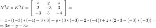 \vec{NM}\times\vec{KM}=\left[\begin{array}{ccc}x&y&z\\2&-3&3\\-3&3&-4\end{array}\right] =\\\\=x*((-3)*(-4)-3*3)+y*(3*(-3)-2*(-4))+z*(2*3-(-3)*(-3))=\\=3x-y-3z