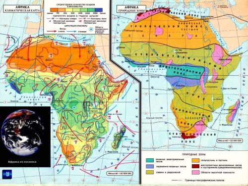 Южная америка является самым влажным материком земли, а африка – самым жарким материком. но в климат