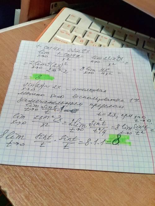 40б + лучший ответ! найти предел функции (без правила лопиталя):