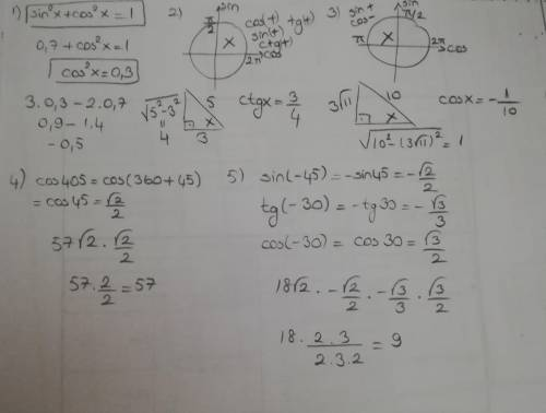 1) 3cos^2x-2sin^2x при sin^2x=0,7 2) cos2=3/5; 0 < x < п/2, найдите ctg x; 3) sin x = 3v11/10