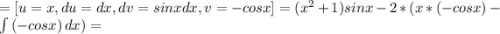 =[u=x, du=dx, dv=sinxdx, v=-cosx]=(x^{2}+1 )sinx-2*(x*(-cosx)-\int\limits {(-cosx)} \, dx)=
