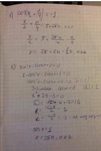 Составить код программы функции. x = 0,0.01..10 y =0.2*(x+2) +sin(x)+ (4*√(n*sin(/3