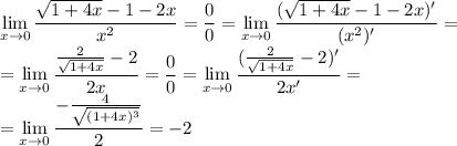 \displaystyle\lim_{x\to0}\frac{\sqrt{1+4x}-1-2x}{x^2}=\frac{0}{0}=\lim_{x\to0}\frac{(\sqrt{1+4x}-1-2x)'}{(x^2)'}=\\=\lim_{x\to0}\frac{\frac{2}{\sqrt{1+4x}}-2}{2x}=\frac{0}{0}=\lim_{x\to0}\frac{(\frac{2}{\sqrt{1+4x}}-2)'}{2x'}=\\=\lim_{x\to0}\frac{-\frac{4}{\sqrt{(1+4x)^3}}}{2}=-2