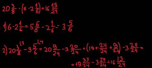 20 целых 3/8-(6 целых-2 целых 1/6)= напишите всё решение=)