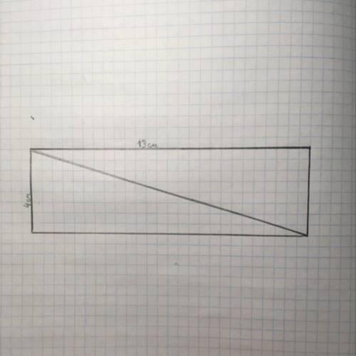 Начертить прямоугольник, длина 13 см ширина 4 см . провести диагональ