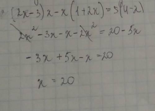 10 розв'яжіть рівняння: ( 2 x − 3 ) x − x ( 1 + 2 x ) = 5 ( 4 − x ) .