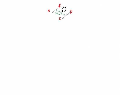 Даны отрезки ab и точка o рисунок23.постройте отрезок, симметричный отрезку ab относительно точки o