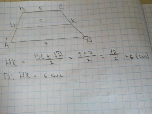 Чому дорівнює середня лінія трапеції авсd якщо вс= 5 чи ,аd=7см?