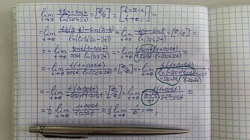 [tex]\lim_{x \to \pi} \frac{tgx-sinx}{ln(cos2x)}[/tex]