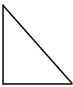 15 неравнобедренный прямоугольный треугольник 5 я проболела теперь непонимаю