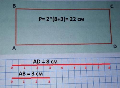 Вычисли периметр прямоугольника длины сторон которого в 2 раза больше чем длины сторон прямоугольник
