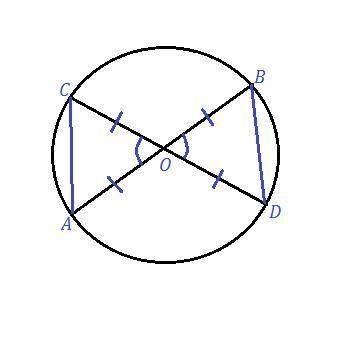 Отрезки ав и сd - диаметры окружности. докажите , что : а) хорды bd и ас равны
