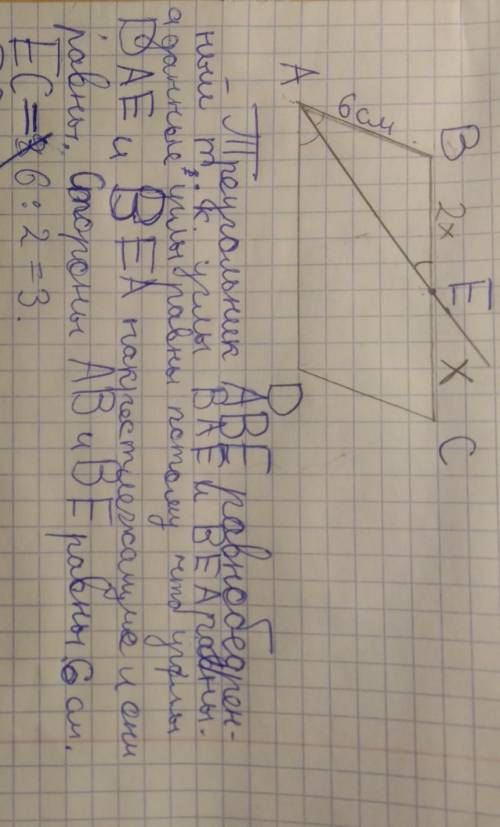 100 . в параллелограмме авсd биссектриса угла а делит противоположную сторону на части, которые отн