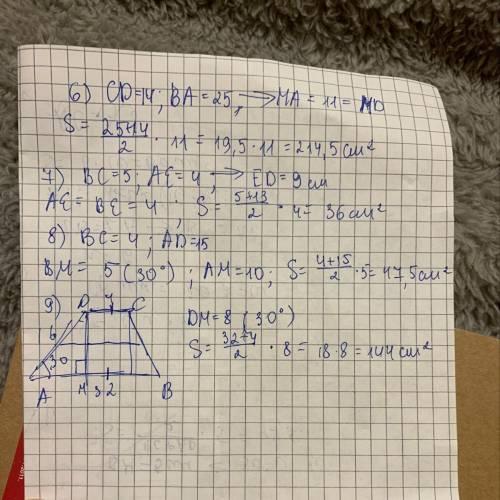 Решить по найти площади у каждой трапеции )) буду